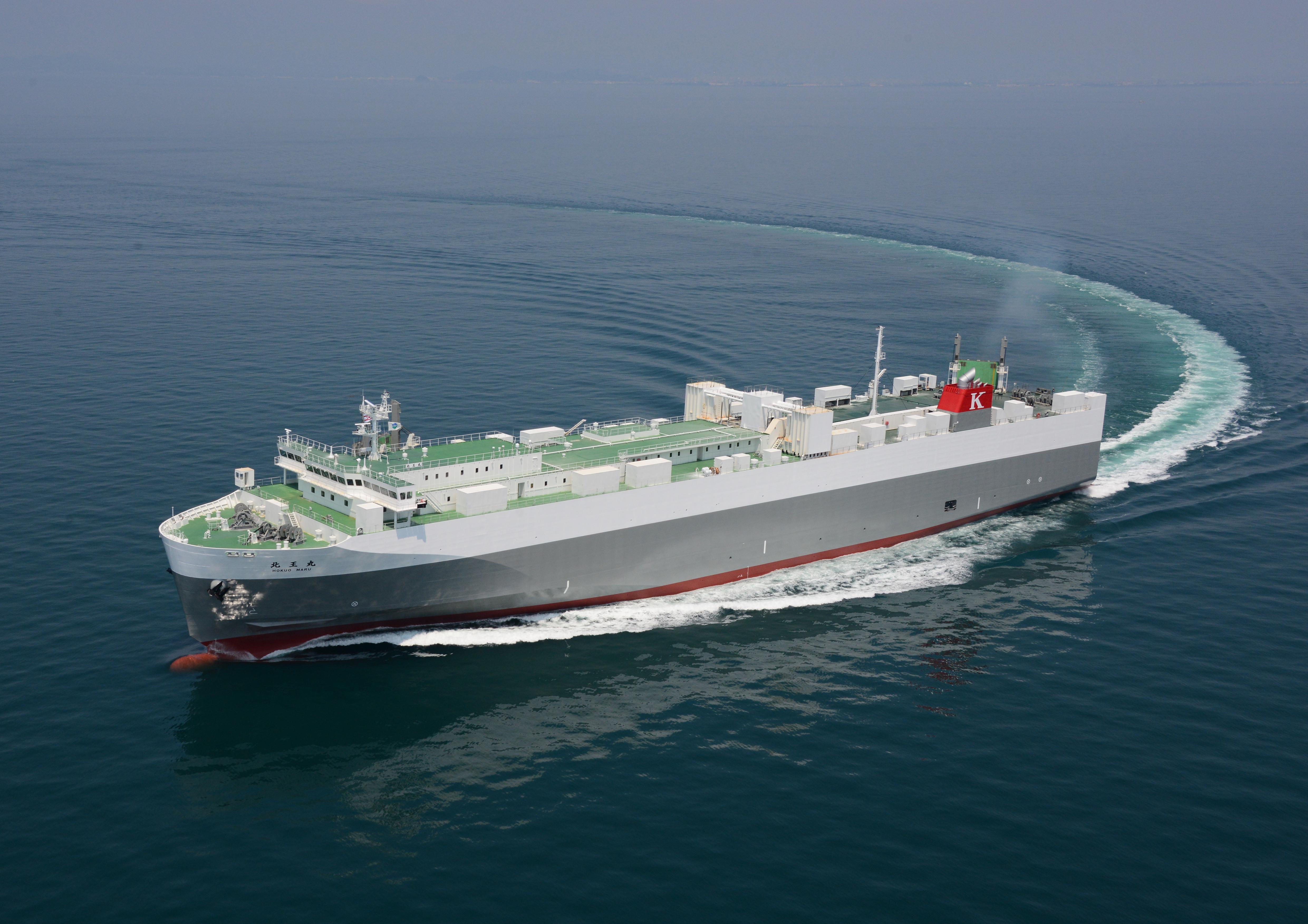 新造船「北王丸」就航 | 川崎近...